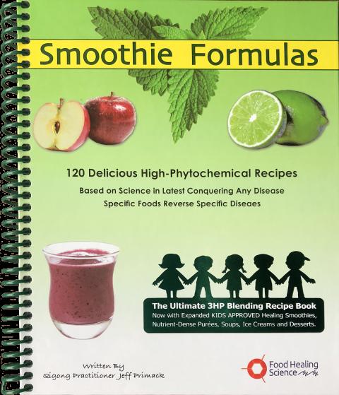 Smoothie Formulas - Hardcover Coil